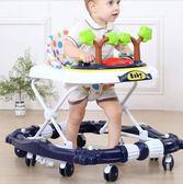 嬰兒學步車多功能防側翻男寶寶女孩兒童防O型腿手推起步igo 全館免運