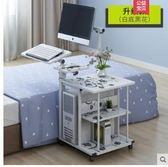 懸掛簡易床邊床上用懶人小電腦桌床上電腦桌台式桌家用【快速出貨】