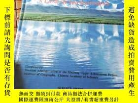 二手書博民逛書店Travelling罕見around xinjiangY2067