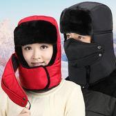 冬天護耳帶口罩圍脖中老年人包頭帽OR1190『miss洛羽』