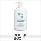 日本 熊野 馬油 無添加 沐浴乳 600ml 日本製 *餅乾盒子*