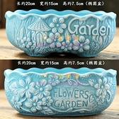 植物花盆器多肉花盆粗陶綠植物創意簡約拼盤陶瓷【奇妙商舖】
