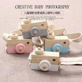 限定款攝影棚道具組免運木質小相機仿真兒童攝影棚道具組歐式創意拍攝照相模型假玩具寶寶