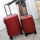 紅色結婚行李箱新娘陪嫁箱婚慶旅行箱女密碼拉桿箱萬向輪登機硬箱 NMS喵小姐
