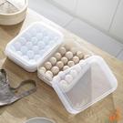 優一居 雞蛋架 放雞蛋格 雞蛋盒 廚房 儲物 保鮮 塑料 餃子 收納盒 蛋托