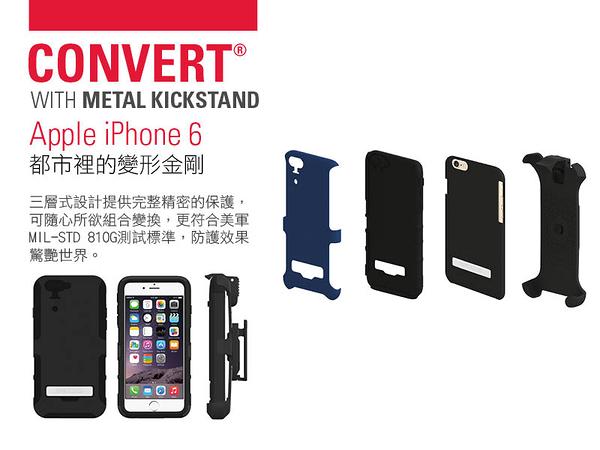 SEIDIO CONVERT Combo 金剛級保護套 iPhone 6 4.7吋 專用防摔保護殼 背夾 皮帶扣