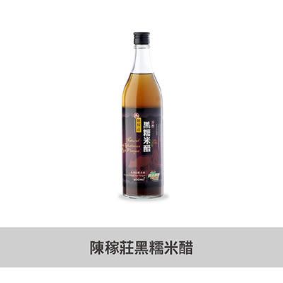 【陳稼莊】自然農法黑糯米醋(600ml)~TVBS一步一腳印,草地狀元  有效期限2019.09.19