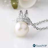 項鍊 ATeenPOP 正白K 純白皇后 珍珠項鍊 母親節推薦