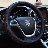 金澳羊新款汽車方向盤套夏季冰絲四季通用汽車把套防滑汽車用品YYP 伊鞋本鋪