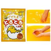 日本 蛋黃哥 蜂王漿入浴劑(50g)【K4004826】