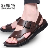 涼鞋男潮流夏季2020新款時尚韓版沙灘鞋軟底男士休閒外穿拖鞋 童趣