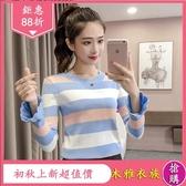 2020秋季新款韓版條紋長袖喇叭袖針織衫修身套頭毛衣打底衫上衣女 快速出貨