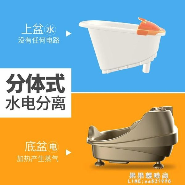 足浴盆 忘不了分體足浴盆全自動按摩洗腳盆電動加熱足浴器泡腳桶家用足療 果果輕時尚NMS