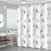 浴簾 衛生間洗澡浴簾隔斷免打孔窗簾套裝淋浴房浴室防水防霉日本簾子布【幸福小屋】