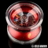 正版奧迪雙鉆火力少年王5悠悠球溜溜球爆旋電光精靈焰魄花式比賽 繽紛創意家居