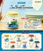 ☆草莓牛奶屋☆日本進口【Moomin慕敏家族】果醬瓶系列盒玩組
