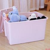 收納箱清清美收納箱塑料特大號加厚整理箱家居收納盒有蓋衣物儲物箱子-『美人季』
