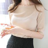 新款2019夏季五分袖冰絲針織衫薄款修身顯瘦純色t恤一字領上衣女「米蘭街頭」
