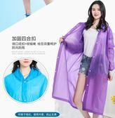非一次性雨衣女成人韓國時尚徒步男騎行透明便攜防水兒童戶外雨披梗豆物語