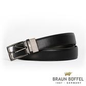 【BRAUN BUFFEL】英倫紳士美學穿針式皮帶(鎗色)BF19B-802T-SGU