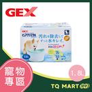 GEX 犬用飲水器 花見系列1.8L【T...