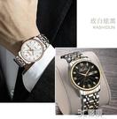 男士手錶全自動機械手錶男潮流學生防水夜光石英商務鋼帶男錶 3C優購