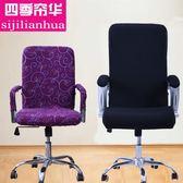 辦公椅套轉椅套電腦椅子套老板椅背套座椅罩布藝椅網吧椅套扶手套【米拉生活館】