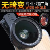 37mm手機鏡頭通用ND2-400可調減光鏡·樂享生活館