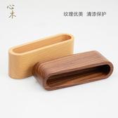 木質辦公桌面名片盒 簡約名片座名片架卡片盒實木收納盒3C 優購