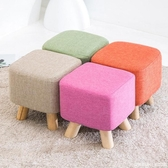 凳子家用小凳子時尚創意懶人沙發凳腳凳方凳可愛換鞋凳經濟型板凳 ATF 童趣