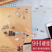 【Disney】TSUMTSUM iPhone 8 Plus /iPhone7 Plus 9H強化玻璃彩繪5.5保護貼-Q系列
