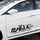 汽車反光貼紙