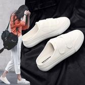 帆布半拖鞋2020夏季半拖鞋女小白鞋女學生韓版百搭魔術貼無后跟懶人帆布鞋女 JUST M