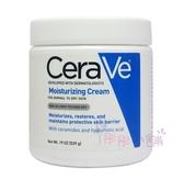 【彤彤小舖】美國品牌 Cerave 玻尿酸潤澤保濕乳霜 19oz (539g) 加大容量 三重神經醯胺