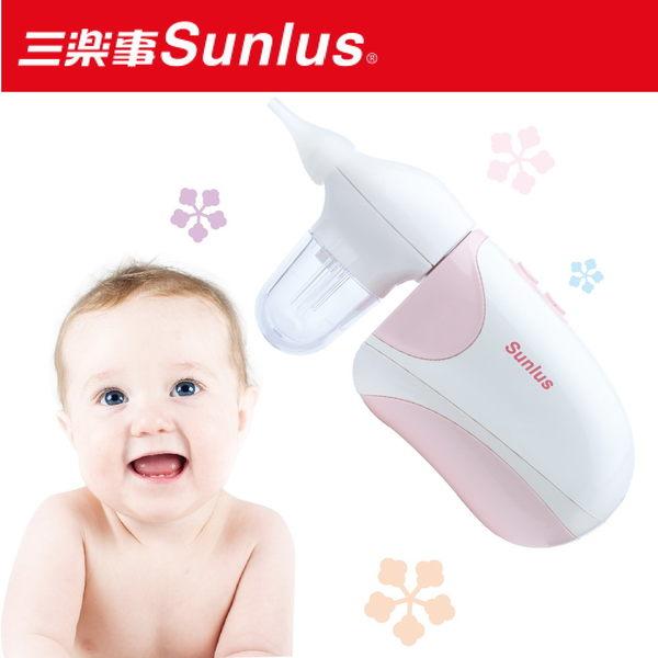 三樂事吸鼻器 SUNLUS 三樂事電動吸鼻器 吸鼻涕機 SP3501PK/SP3501BL