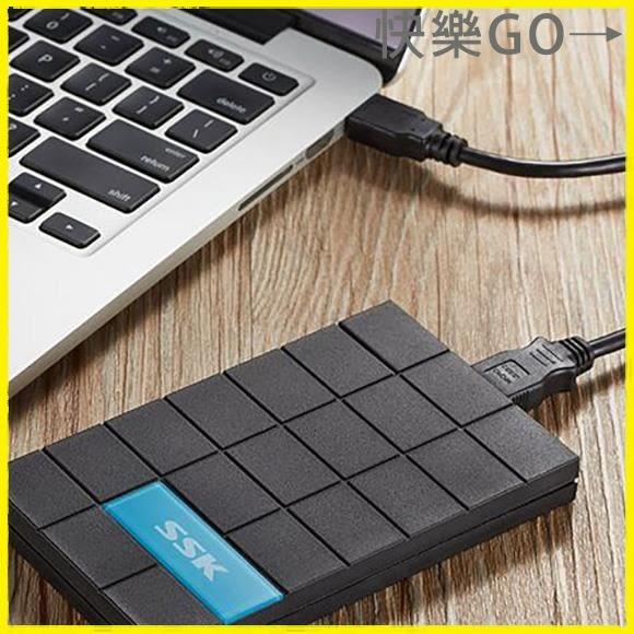外接硬碟盒 高速usb3.0行動硬碟盒2.5英寸筆記本電腦外置讀取外接硬碟盒