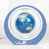 北斗磁懸浮地球儀家居創意黑科技擺件3d懸浮發光自轉藍牙音箱禮物