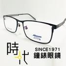 【台南 時代眼鏡 MIZUNO】美津濃 鈦金屬 光學眼鏡鏡框 MF-2115 C05 金屬鏡框 長方形鏡框眼鏡 黑 55mm