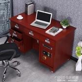 保險箱 全鋼保險桌帶保險櫃辦公桌家用保險櫃箱指紋密碼防盜商用老板桌電腦桌 1995生活雜貨NMS
