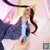 不易傷髪捲髮自動捲髮器塑料捲髮筒波浪梨花干濕蝸牛捲髮 全館滿千折百