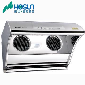 【買BETTER】豪山排油煙機/豪山牌排油煙機 VDQ-9705SH熱電流自動除油排油煙機(90cm)★送6期零利率