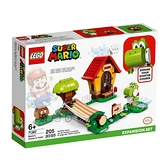 71367【LEGO 樂高積木】Mario 瑪利歐系列 - 瑪利歐之家 & 耀西