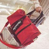 女手提韓版大容量行李袋男輕便簡約出差旅游運動健身包十月週年慶購598享85折