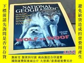 二手書博民逛書店National罕見Geographic January 200