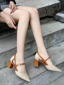 港味復古單鞋仙女風鞋子女春季新款網紅高跟鞋韓版百搭女鞋潮