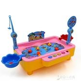 兒童釣魚玩具磁性套裝電動耐摔旋轉寶寶親子益智戲水捕魚達人 【東京衣秀】