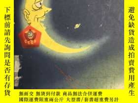 二手書博民逛書店PAДNO罕見1960年(全年1--12)Y23984 出版19