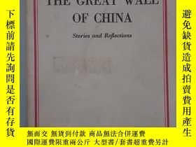 二手書博民逛書店THE罕見GREAT WALL OF CHINA 長城 STOR