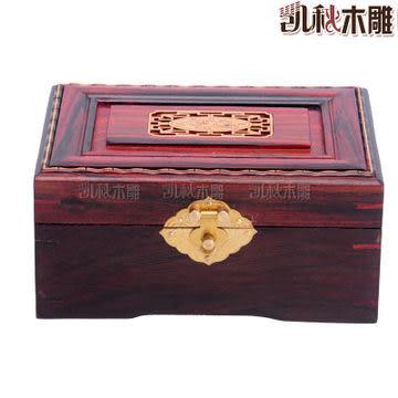 家居 鑲黃楊木 紅酸枝 首飾盒