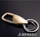 鑰匙扣 鑰匙圈男腰掛汽車女韓國可愛個性創意鑰匙錬掛件 酷斯特數位3c